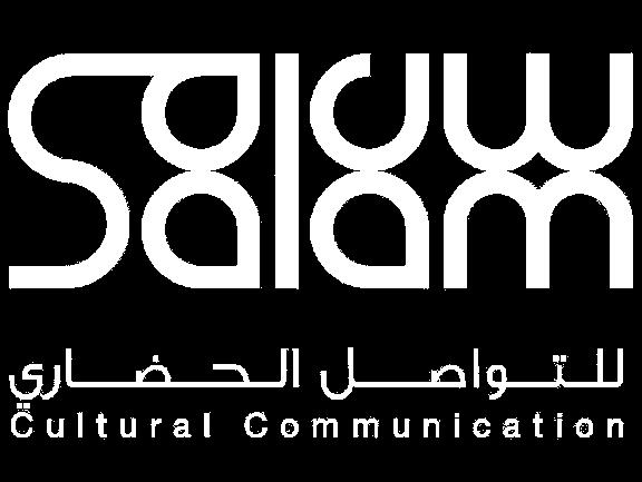 Salam Image