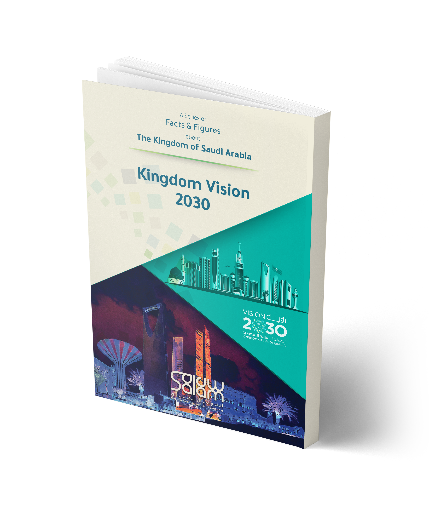 Kingdom Vision 2030