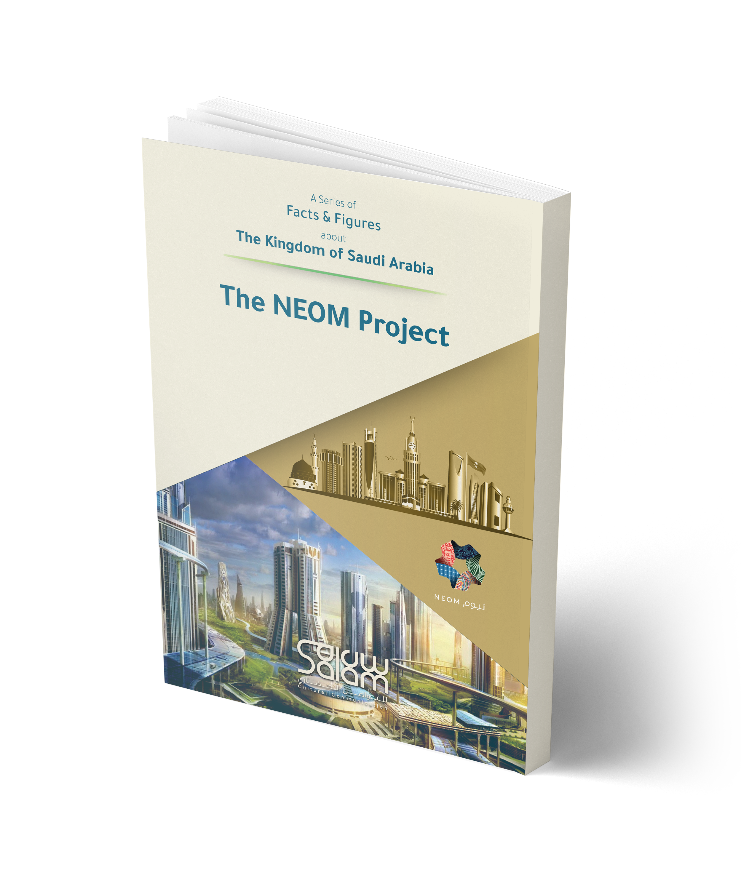 NEOM Project