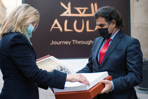 AlUla — Journey Through Time photography exhibition in Milan set
