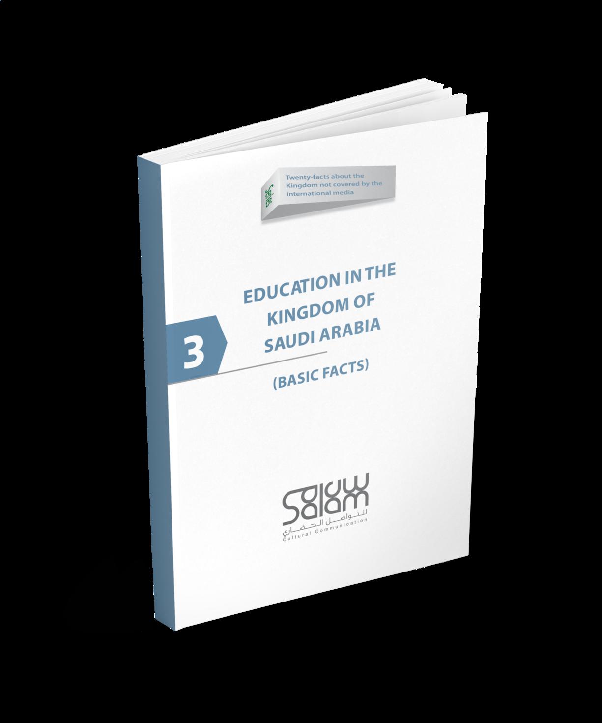 Education in the Kingdom of Saudi Arabia
