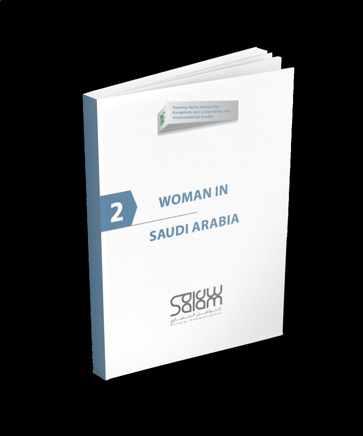 المرأة في المملكة العربية السعودية